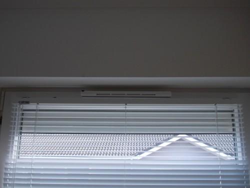 ablakszellőző résszellőző